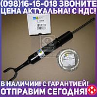 ⭐⭐⭐⭐⭐ Амортизатор подвески ФОЛЬКСВАГЕН PASSAT передний газовый B4 (производство  Bilstein)  19-119939