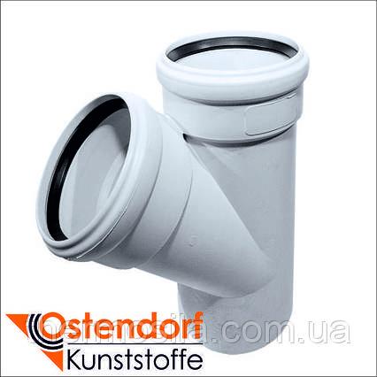 Ostendorf SKOLAN Трійник 45° DN 58/58 SKEA