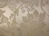 Мебельная ткань Шарлотта Бежевый
