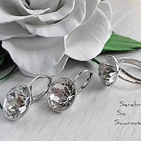 Классический родированный комплект с прозрачными кристаллами Сваровски круглой формы