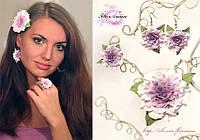 """""""Сиреневые розы""""  (серьги, кольцо, заколка) комплект украшений:"""
