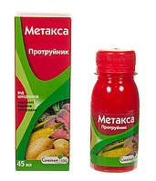 Протравитель инсектецидный Метакса 45 мл