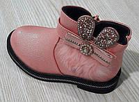 Ботинки для девочки GFB Канарейка G5146-4