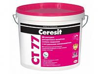 Мозаїчная штукатурка CERESIT CT 77 колір PERU-4   1,4-2,0 мм , 14 кг