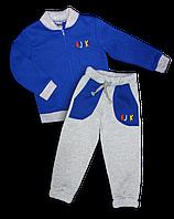 Детский костюм с начесом (унисекс)