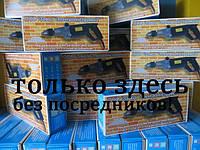 БЕЗ ПОСРЕДНИКОВ! дрель ростовская иэ1035.Э1У2 и её модификации, российская дрель