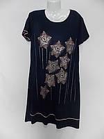 Женское трикотажное платье Баталы (р-р 54-58) оптом в Одессе.