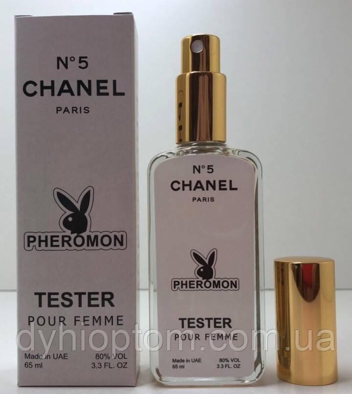 Тестер с феромонами женский Chanel N5 65мл