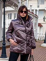 Женская куртка-одеяло Size+ (большие размеры — 54-66) светло-серого цвета