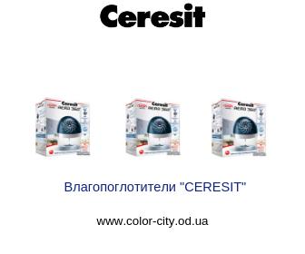 "Влагопоглотители ""CERESIT"""