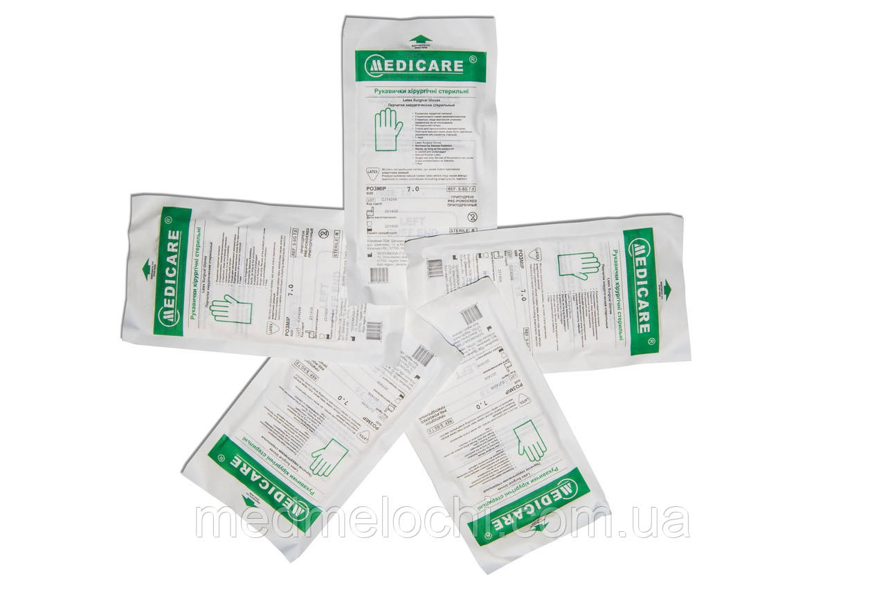 Рукавички латексні стерильні непудровані 8.0 MEDICARE