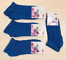 Носки демисезонные хлопок укороченные POLO Турция размер 36-40 синие