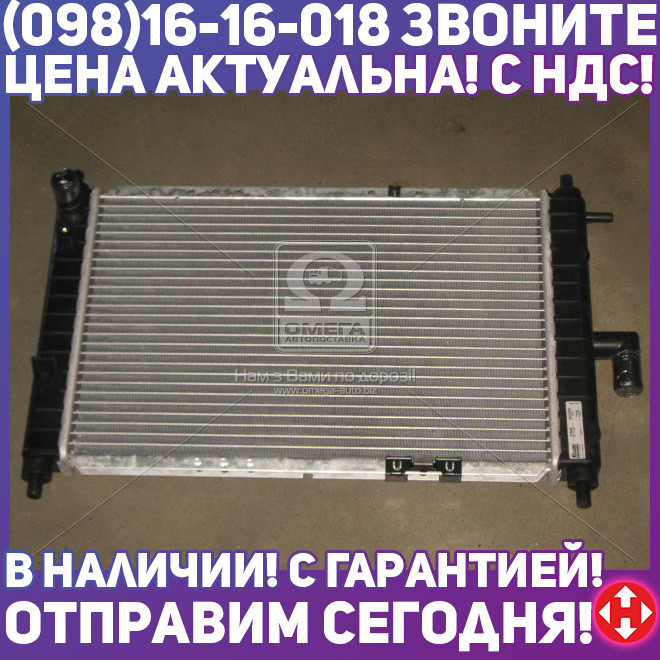 ⭐⭐⭐⭐⭐ Радиатор охлаждения ДЕО MATIZ (01-) 0.8-1.0 MT (производство  Nissens) ДЕО, 61646