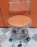 Стул для мастера со спинкой оранжево-коричневый