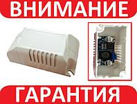 Пластиковый корпус 66x32x24 мм для сборки электронных проектов