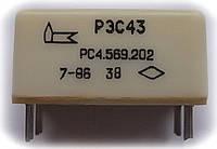 РЭС43  202 Герконовое электромагнитное реле