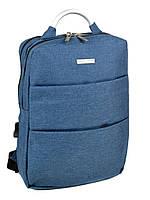 Рюкзак школьный подростковый MEINAILI 013 мужской отдел под ноутбук 15,6 дюйма 32х41х11см Синий, фото 1