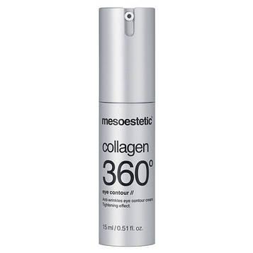 Регенерирующий крем для кожи вокруг глаз Коллаген 360 Мезоэстетик Mesoestetic  Collagen 360° Eye Contour 15 мл