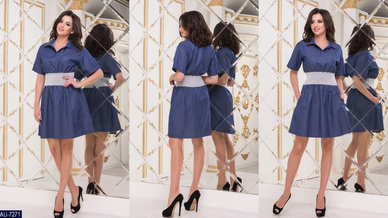Платье рубашка женское. Размеры 42-44, 44-46, летняя ткань джинс, цвет синий