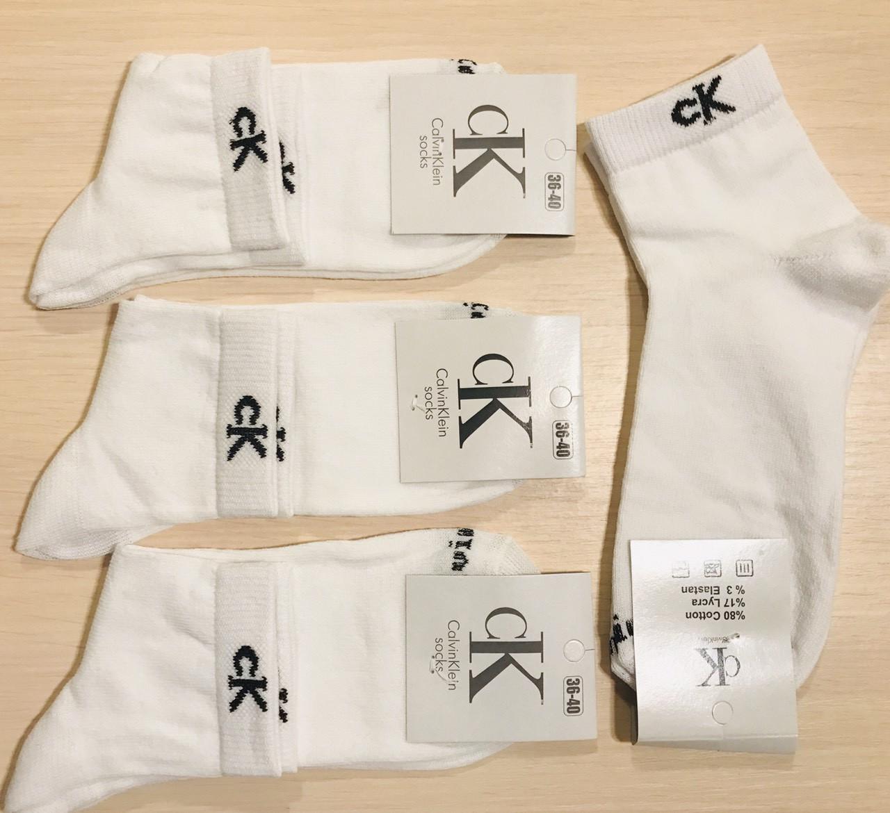 Носки демисезонные хлопок CalvinKlein Турция размер 36-40 белые