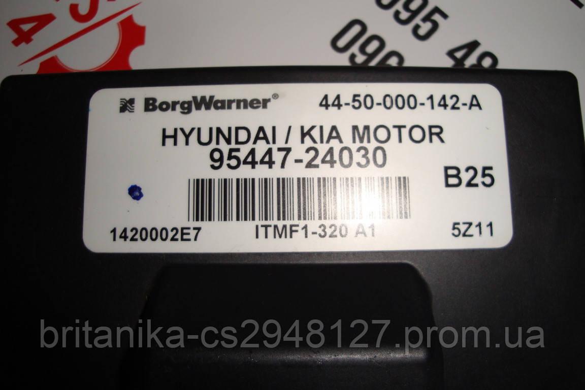 Модуль коробки переключения передач КПП механика Киа Спортейдж бу Спортедж Kia Sportage