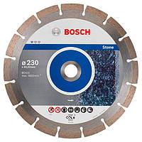 Алмазный круг Bosch по камню, 230x22,23x2,3 мм, 10 шт (2608603238)