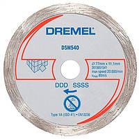 Алмазный круг отрезной Dremel DSM20, 20×11,1 мм (DSM540)(2615S540JA)