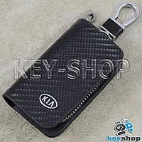 Ключница карманная (кожаная, черная, с тиснением под карбон, с карабином, с кольцом) логотип авто KIA (KIA)