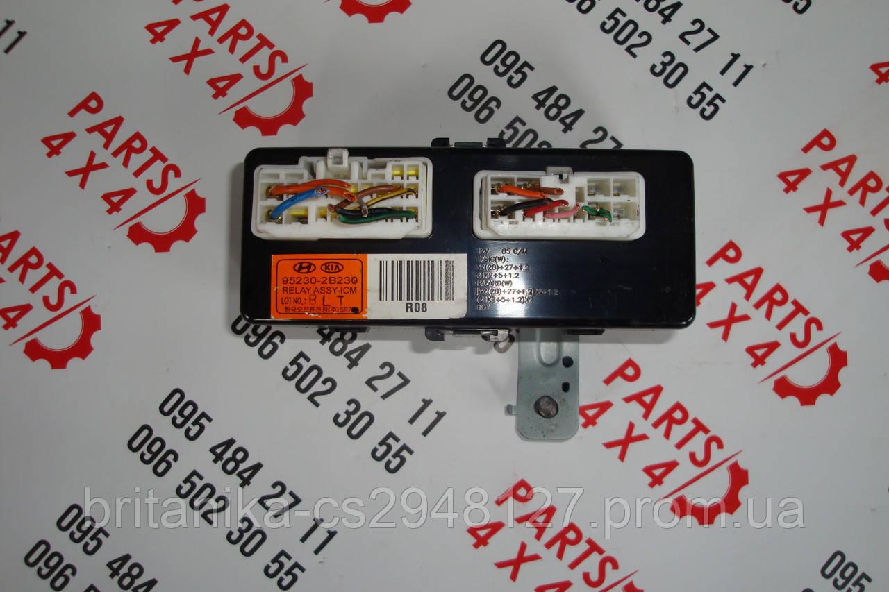 Модуль реле Hyundai Santa Fe II (2) Хюндай Санта Фе бу номер 95230-2B230