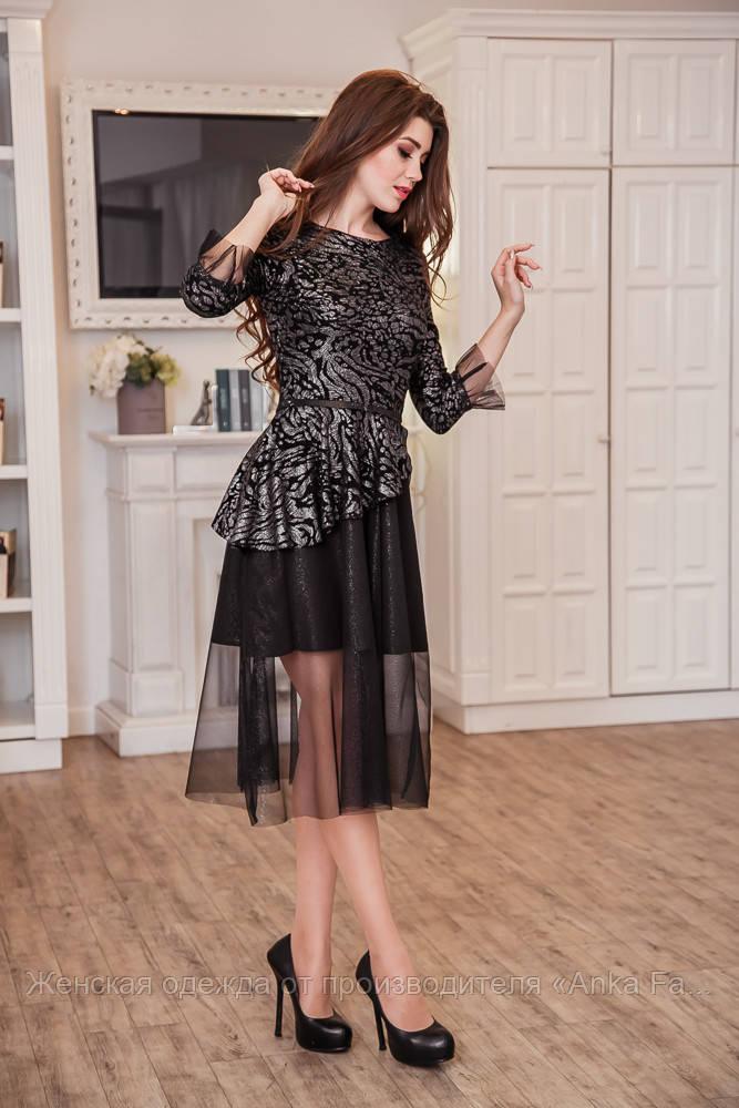 Коктейльное платье серое
