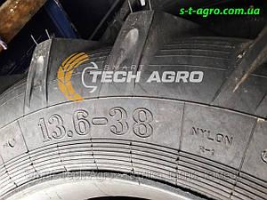 Шина на Т 40 13 6-38 Волтайр Я-166 задня 340-995 на Т 40
