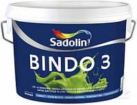 Фарба латексна  BINDO 3 BW (WO) 10 л