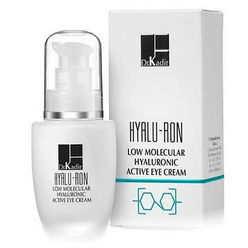 Низкомолекулярный гиалуроновый активный крем дDr. Kadir Hyalu-Ron Low Molecular Hyaluronic Eye Cream 30мл 445