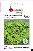 Семена листового салата Афицион, Rijk Zwaan в пакетах Мелкая фасовка 30 семян (Садыба Центр)