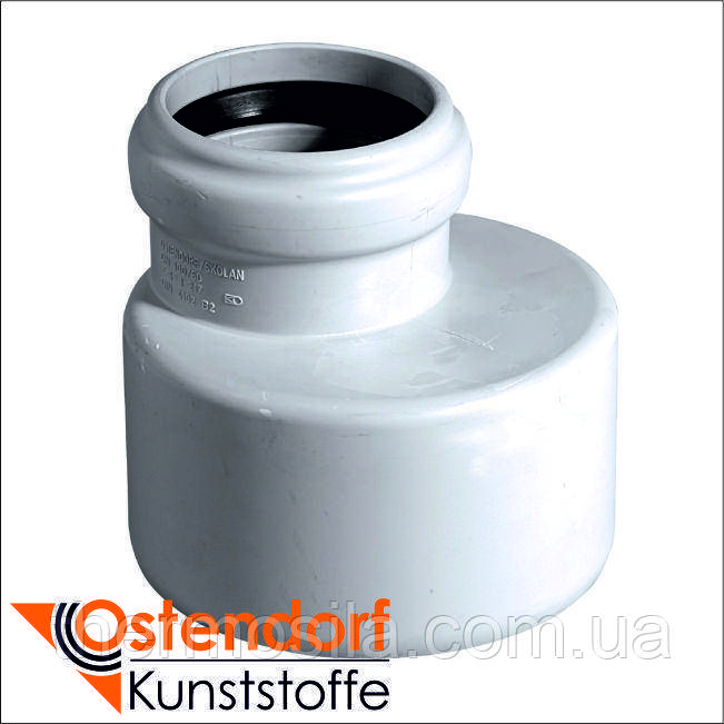 Ostendorf SKOLAN редукция эксцентрическая короткая DN 110/58 SKR