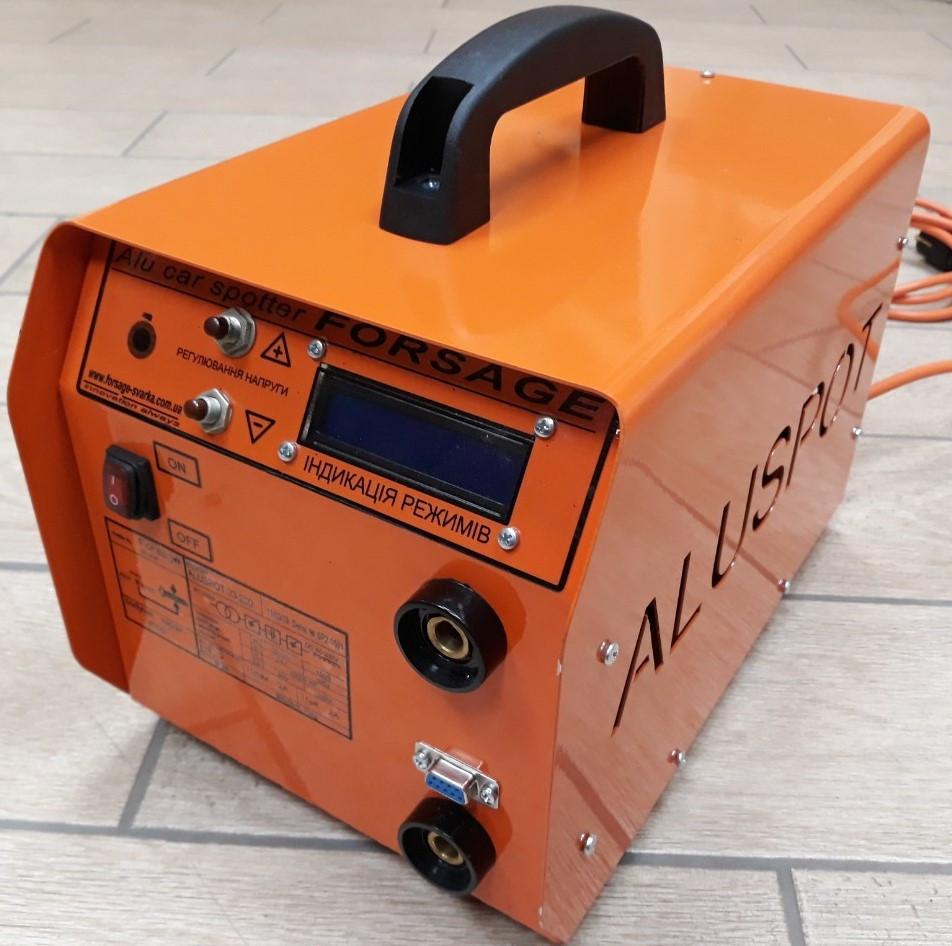 Споттер для алюминия Forsage Aluspot (220V)