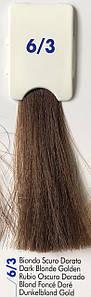 Безаммиачная крем-краска INEBRYA AMMONIA FREE BIONIC COLOR 6/3 Золотистый Тёмно-Русый