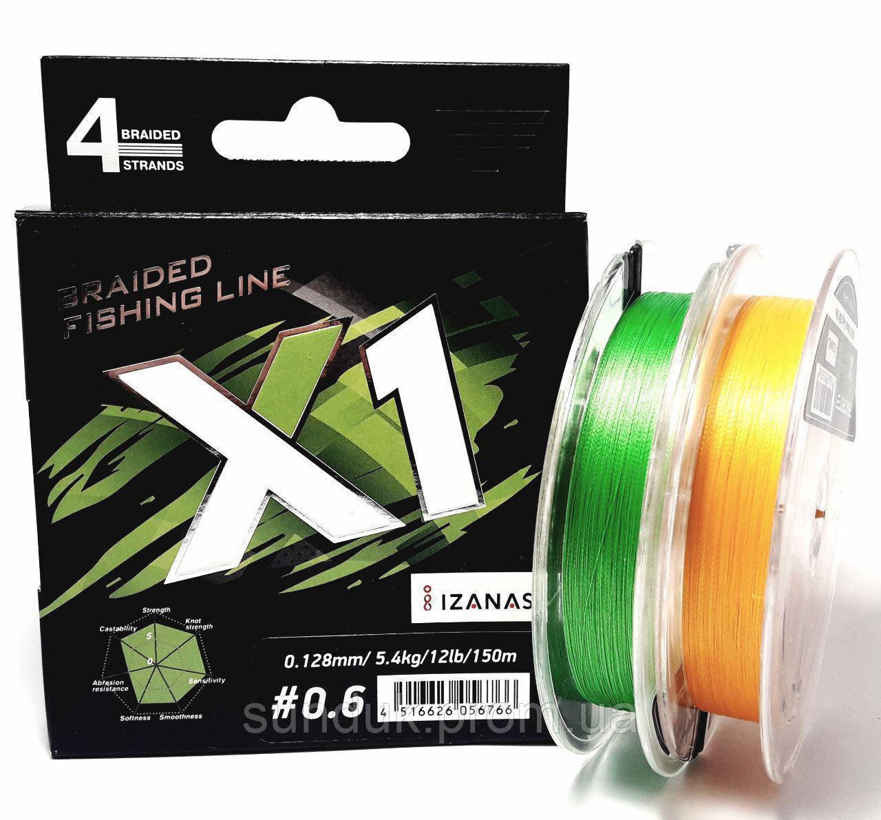 Шнур X1 PE 4X Light Green 150m 0.296mm