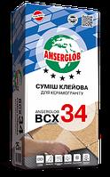 Клей для плитки и керамогранита Anserglob BCX-34, 25кг