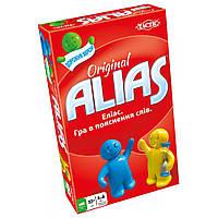 Аліас. В дорогу (Alias travel) настольная игра