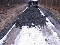 Геотекстиль термофиксированный плотность 450 г/м.кв.