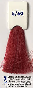 Безаммиачная крем-краска INEBRYA AMMONIA FREE BIONIC COLOR 5/60 Светлый Каштаново-Красный Горячий