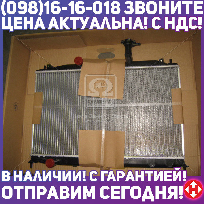 ⭐⭐⭐⭐⭐ Радиатор охлаждения ХЮНДАЙ ACCENT (MC) (05-) 1.4-1.6 MT (производство  Nissens) ХЮНДАЙ,AКЦЕНТ  3, 67509