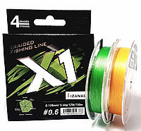 Шнур X1 PE 4X Light Green 150m 0.260mm