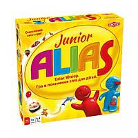 Аліас. Скажи иначе для малышей (Alias Junior) настольная игра