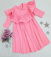 """Платье детское """"Анита"""", р. s, m, l, xl, xxl (116-140 см), розовый, фото 1"""