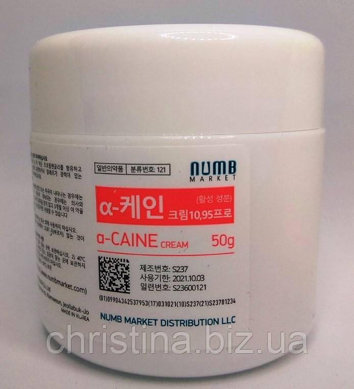 Крем анестетик для кожи  a-Caine 50гр. (А Каин) 10.95% - Лидокаин 5,95% Прилокаин 5% оптом