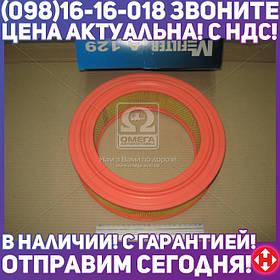 ⭐⭐⭐⭐⭐ Фильтр воздушный Mercedes (производство  M-filter) МЕРСЕДЕС,КОМБИ,седан,Т1,Т1/ТН,Т2/Л, A129