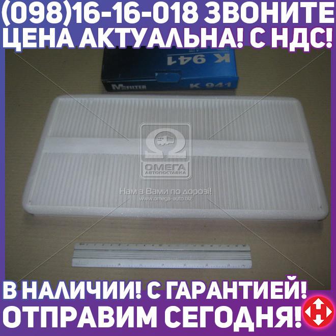 ⭐⭐⭐⭐⭐ Фильтр салона Mercedes VITO (производство  M-filter) МЕРСЕДЕС,В-КЛAСС, K941
