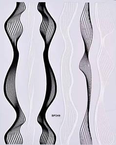 Наклейки для ногтей Nail Art BP-249 3D дизайн